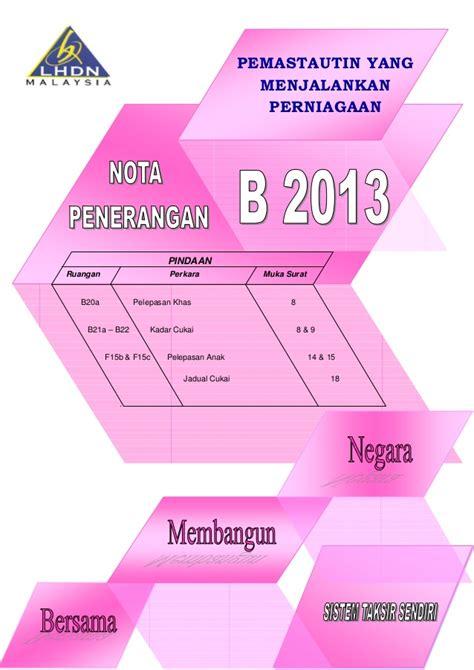 nota penerangan 2015 buku panduan borang be 2013 newhairstylesformen2014 com