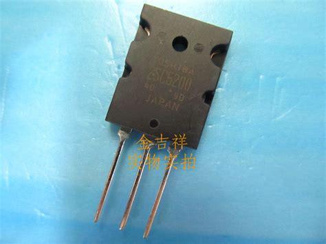 Stok Terbatas Toshiba C5200 A1943 Original transistor c5200 original 28 images transistor c5198
