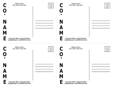 postcard template 8