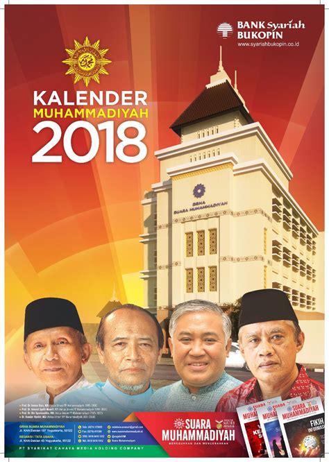 Kalender 2018 Muhammadiyah Sm Launching Kalender 2018 Bertema Muhammadiyah Dan
