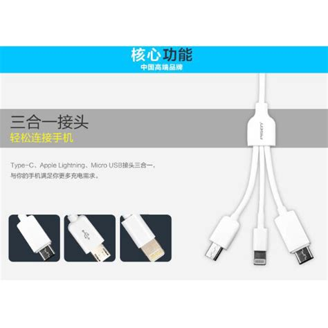 Travel Charger Led 3 Usb Kabel Type P 02 Advan3 1a Max Output pisen kabel charger 3 in 1 lightning micro usb usb