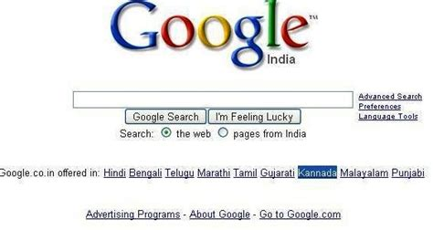 google images kannada rising indian how to search kannada in google