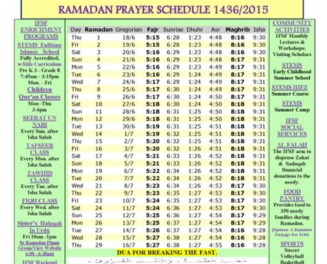 printable ramadan calendar 2015 islamic calendar 1436 in accordance with 2015 india new