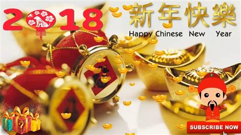new year song mediacorp new year song 2018 新年老歌 首传统贺岁歌曲 歡樂新春 2018 cny 2018