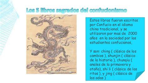 leer libro dinastia la historia de los primeros emperadores de roma en linea el confucionismo