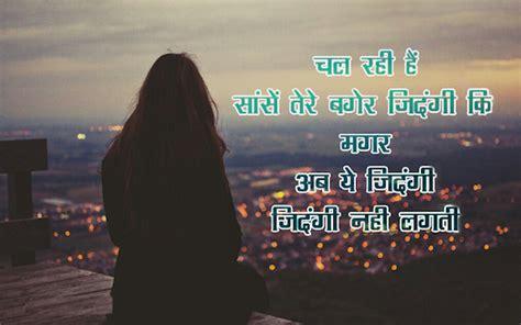 snaptube  sharing whatsapp status  hindi sad