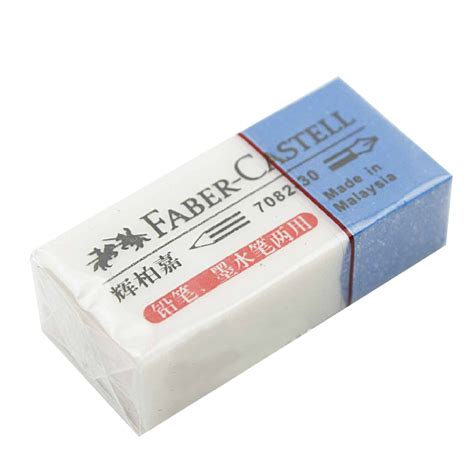 where can i get a rubber st made eraser white background images all white background