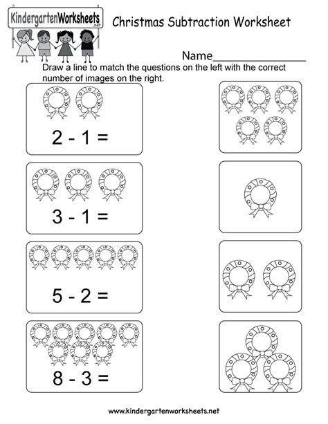 Printable Christmas Kindergarten Worksheets | free printable christmas subtraction worksheet for
