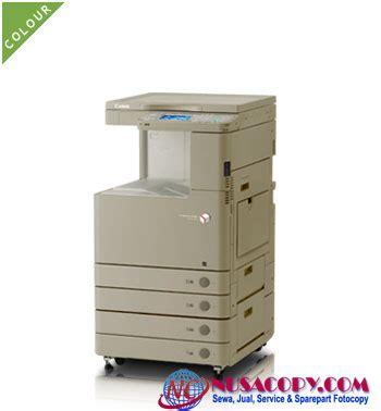 Mesin Fotocopy Warna Canon jual mesin fotocopy warna canon ir adv 2220l