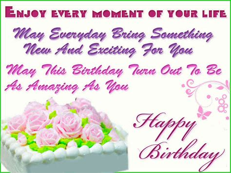 Free Birthday Quotes For Happy Birthday Messages Free Large Images