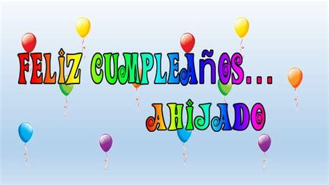 imagenes de feliz cumpleaños ahijado tarjeta virtual animada de feliz cumplea 241 os ahijado youtube