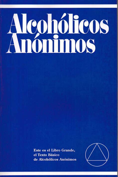 libro alcoholicos anonimos comit 233 de literatura distrito 26 libro del mes de abril 2010 alcoh 243 licos an 243 nimos con