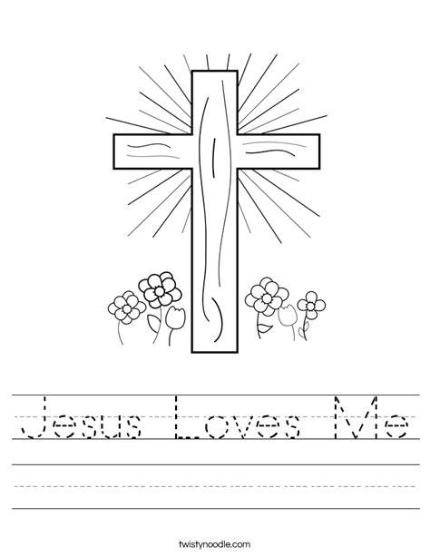 Abcjesuslovesme Worksheets by Jesus Me Worksheet Twisty Noodle