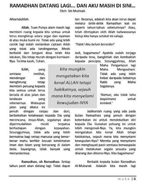 tesis akuntansi murabahah contoh judul skripsi akuntansi perbankan syariah job seeker