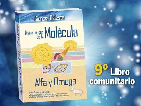 libro papilas y molculas libros alfa y omega divino or 237 gen de la mol 233 cula