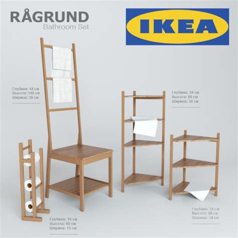 ikea ragrund 3d models bathroom furniture ikea r 197 grund bathroom set