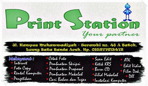 Dijamin Hukum Acara Perdata M Yahya Harahap S H makalah hukum acara perdata seramoe print station
