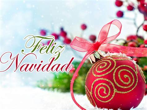imagenes feliz navidad 2016 mensaje de navidad 2016 2017