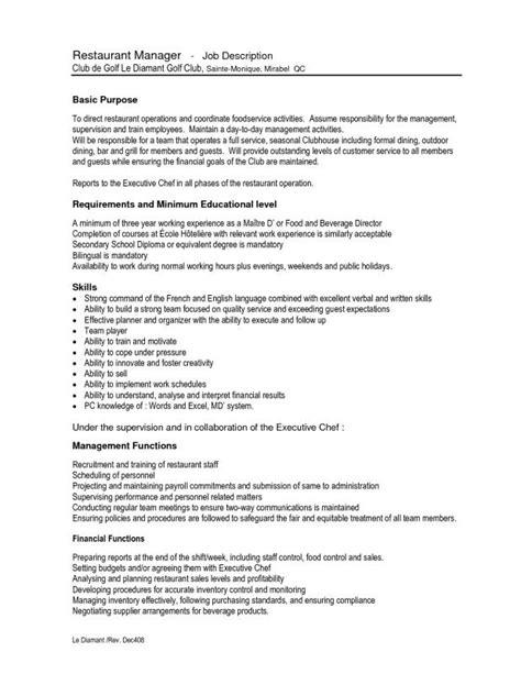 restaurant job description templates f b pinterest restaurant manager job description beneficialholdings info