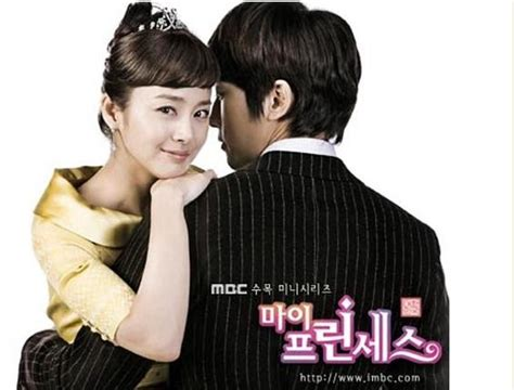 film fiksi ilmiah korea download film gratis my princess kdrama