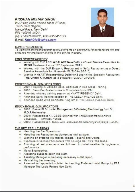 resume format for hotel industry in india beautiful resume format