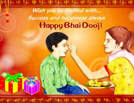 happy bhaiya dooj cartoon wallpaper wallpaper hd  uploaded  dev wallpaper id