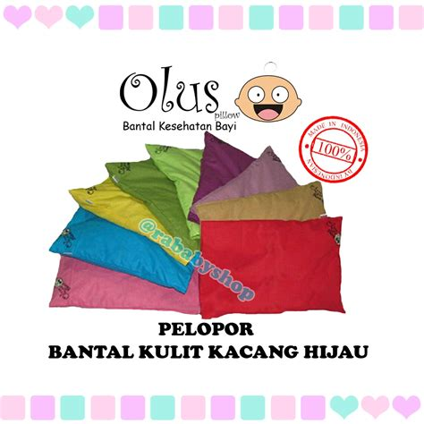 Diskon Bantal Anti Kepala Peyang Baby jual olus pillow bantal kesehatan bayi anti kepala peyang r a baby shop