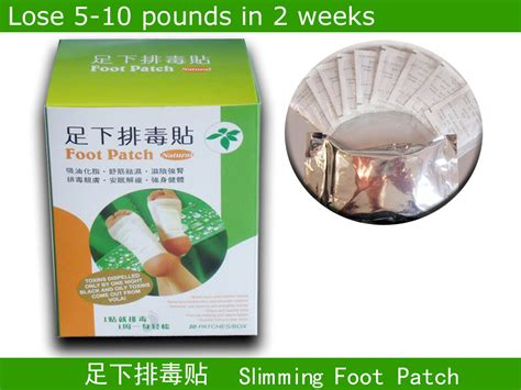 Consumer Reports Detox Foot Pads by China Foot Detox Patch China Weight Loss Patch Foot