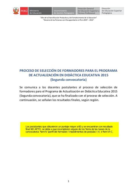 firma del contrato colectivo del docente mppe contrato firma del contrato docente 2015 2017