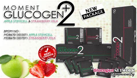 Resmi Collagen Moment agen resmi glucogen jual moment glucogen original