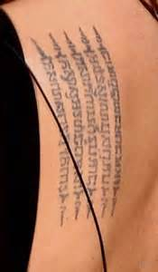 angelina jolie line tattoo angelina jolie tattoos all star tattoos