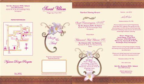 format undangan pernikahan 20 gambar desaign undangan pernikahan islami desain