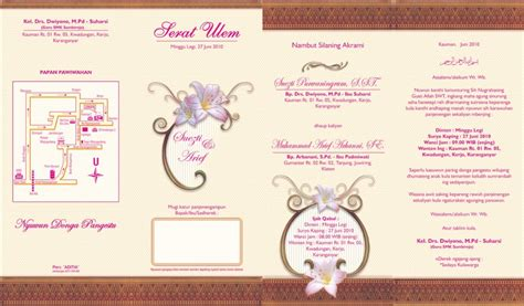 template undangan islami 20 gambar desaign undangan pernikahan islami desain