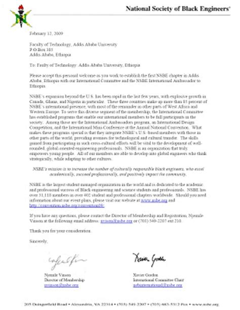 Acceptance Letter For Nyu Nyu Acceptance Letter