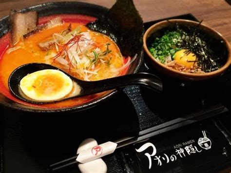 Ramen Di Mayasi bigbang seungri buka kedai makan aori ramen di pavilion kl tapi sayangnya wanista