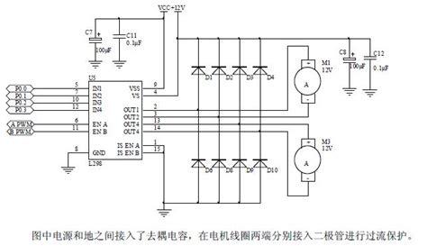 elektronika dasar transistor pdf fungsi transistor pdf 28 images komponen dasar elektronika fet abi sabrina pengertian