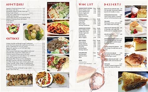 design a greek menu dionysus menu hill design