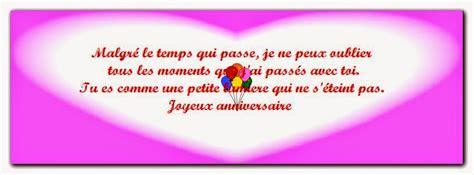 Positive Maxy Ori Amazone citations de papa d anniversaire heureux meilleures citations