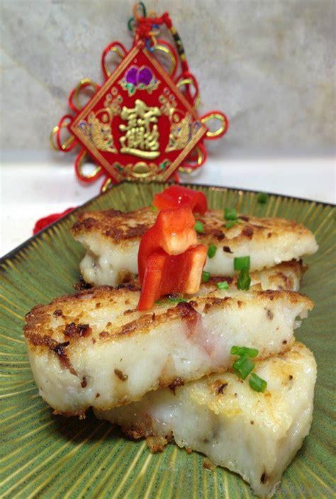new kitchen chinese chinese new year radish cake healthy world cuisine