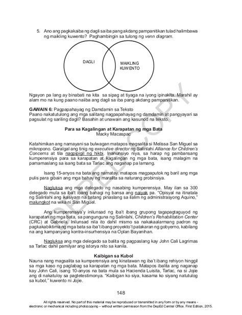 28 Ano Ang Venn Diagram Tagalog 28 Images Ano Ang Venn Diagram
