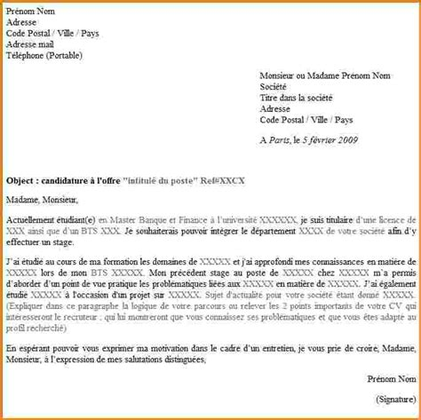 6 exemple lettre motivation lettre de demission