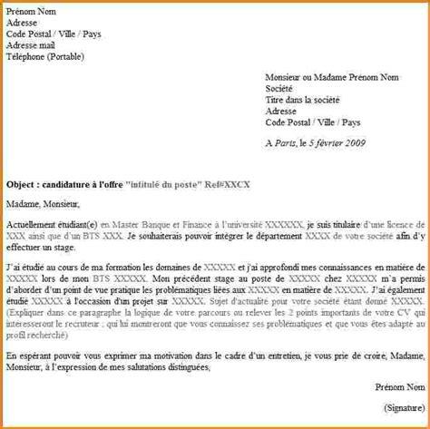 Exemple lettre de motivation lettre administration   Jaoloron