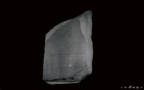 rosetta stone model 3d rosetta stone model brought online by the british museum
