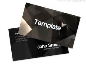 stylish business card template psd psdgraphics