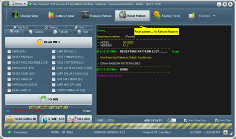 android tools uni android tools ver 6 0 by mehmood riaz beta test version free here all firmware