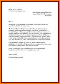 Motivation Letter Exle For Internship 7 Exle Of Motivational Letter For Internship Mailroom Clerk
