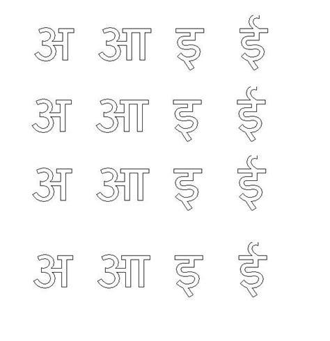 Letter Seventeen Mp3 28 Alphabet Worksheets Free Free Worksheets For Grade 1 13
