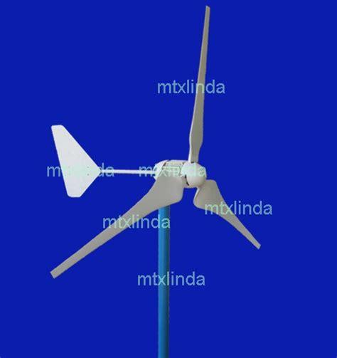 gigu wind turbine generator kit 2 5kw 2500w max 48v 60v