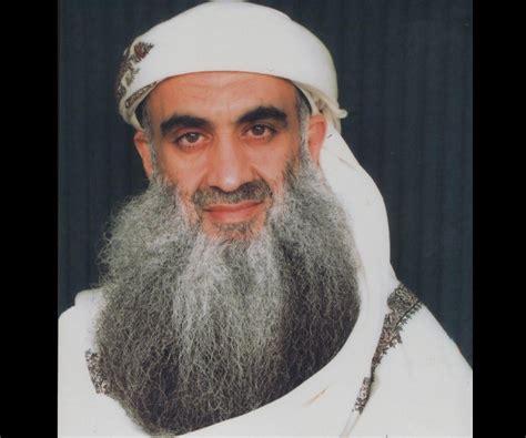 Khalid Sheikh Mohammed Images