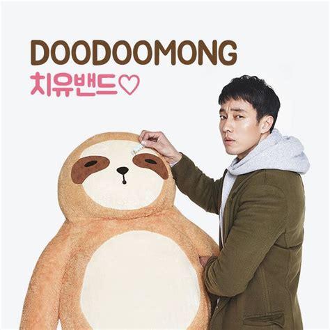 so ji sub eşi 107 best so ji sub images on pinterest korean actors so